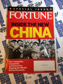 Fortune Magazine Special Issue (October 4, 2004) Inside the New China [12113]