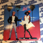 He's My Girl Original Motion Picture Soundtrack Album Vinyl Edition (1987)