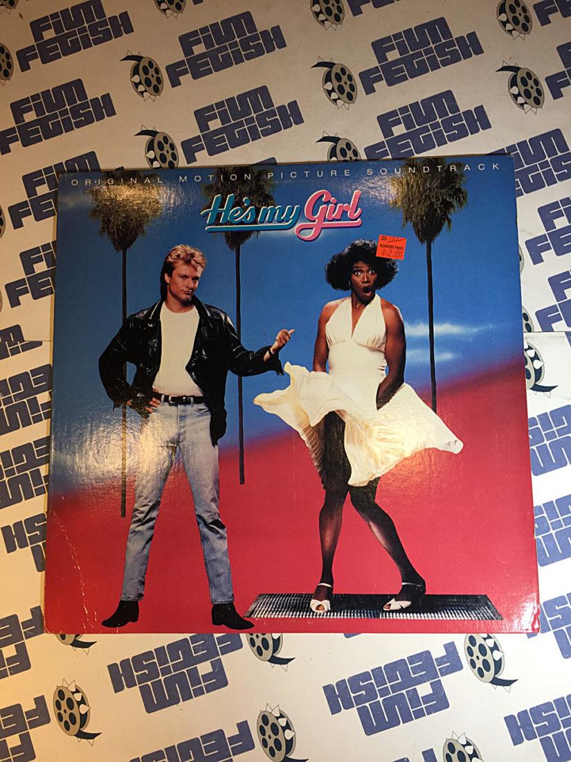He's My Girl Original Motion Picture Soundtrack Album Vinyl Edition (1987)