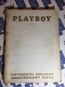 Playboy (January 1969) Fifteenth15th Holiday Anniversary Issue  [1174]