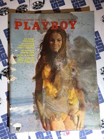 Playboy Magazine (July 1971) John Cassavetes [1180]