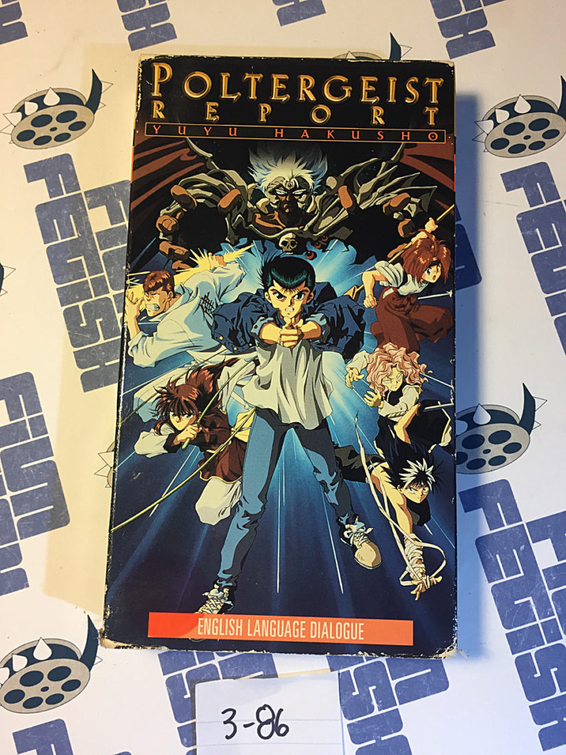 Poltergeist Report: Yuyu Hakusho (VHS, English Language Dialogue) Yoshihiro Togashi (1997) [386]
