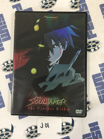 The SoulTaker: The Monster Within DVD Edition (2002) [J01]