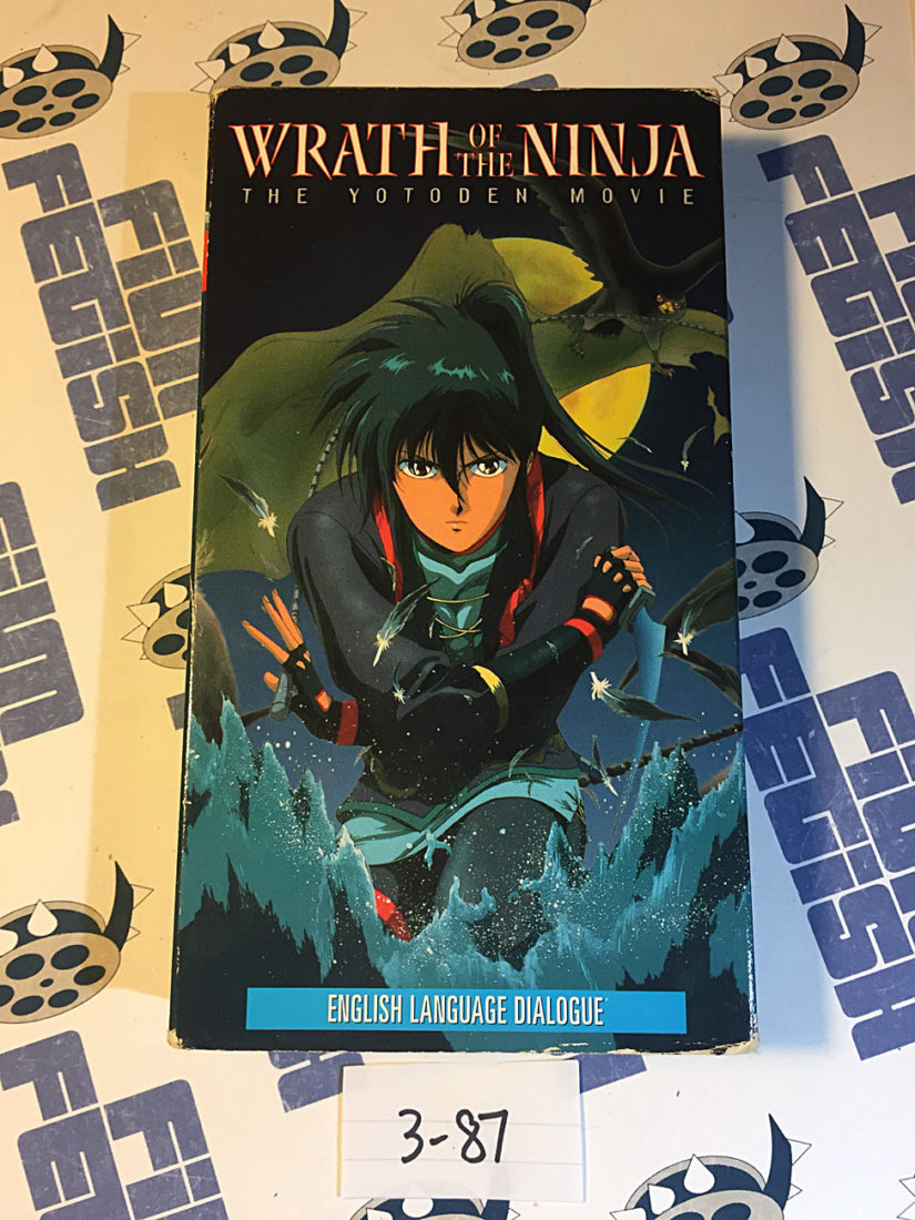 Wrath of the Ninja: The Yotoden Movie (1998 English Language VHS) [387]