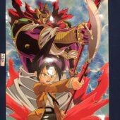 Anime Manga Fantasy Dragonball Z 15 x 21 inch Poster