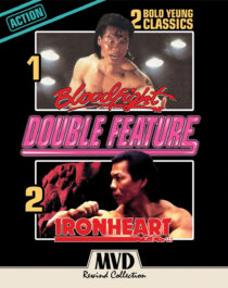 Bloodfight and Ironheart – Bolo Yeung Double Feature Special Edition Blu-ray (2020)