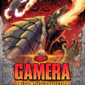 Gamera: The Complete Collection Limited Edition Boxed Set