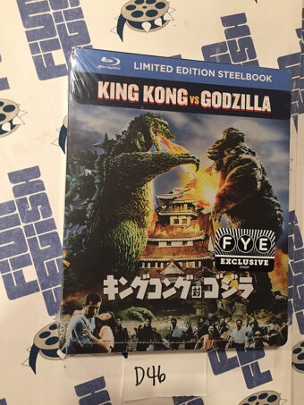 King Kong vs. Godzilla Exclusive Limited Edition Steelbook Blu-ray (2019) Toho [D46]