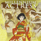 Satoshi Kon's Millennium Actress 18 x 24 inch Limited Edition Lithograph