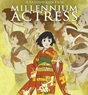 Satoshi Kon's Millenium Actress 18 x 24 inch Limited Edition Lithograph