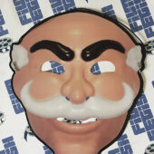Mr. Robot Television Series Promotional Mask (2015)
