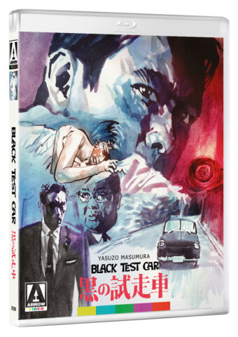 Black Test Car / The Black Report Special Blu-ray Edition (2020)