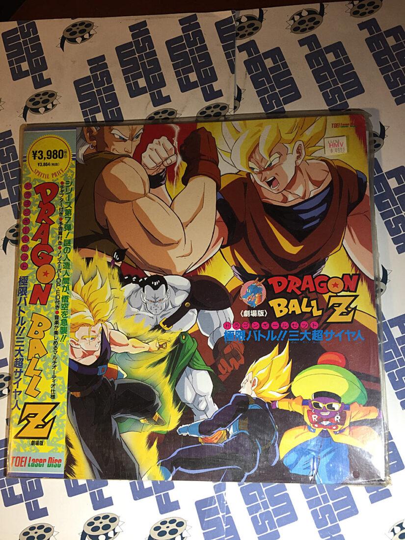 Dragon Ball Z Toei Laser Disc Edition Extreme Battle Three Super Saiyans RARE UNOPENED