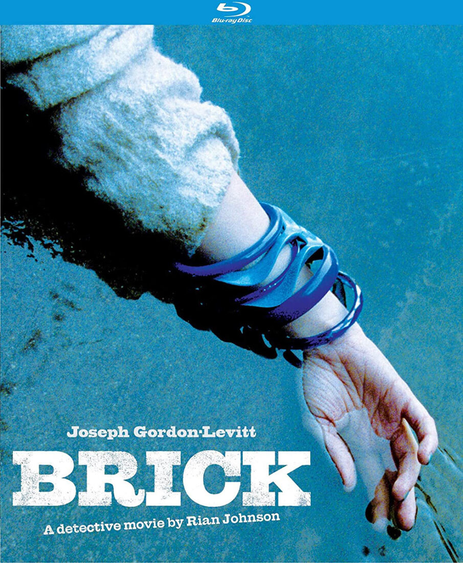 Brick Special Blu-ray Edition (2020)