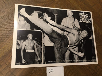 Bruce Lee 10 x 8 inch Original Publicity Photo Jeet Kune Do Club [C21]