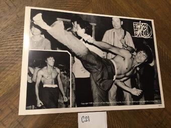 Bruce Lee 10 x 8 inch Original Publicity Photo Jeet Kune Do Club [C21]