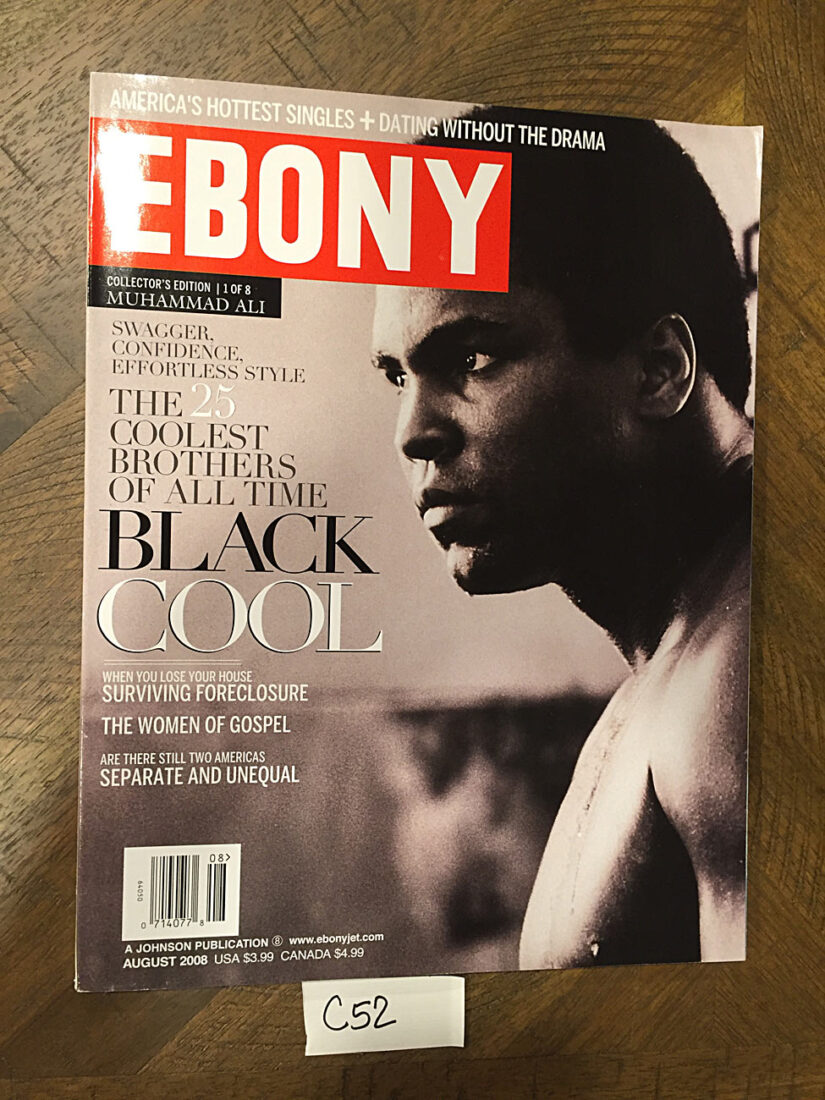 Ebony Magazine Collector's Edition Muhammad Ali Limited Edition Cover 1 of 8 (August 2008) [C52]