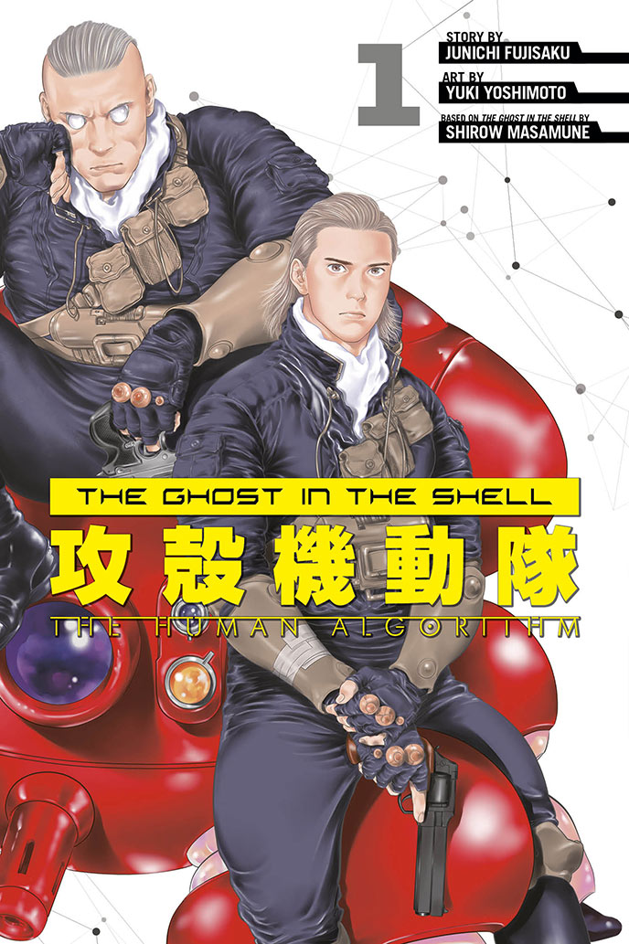The Ghost in the Shell: The Human Algorithm 1 Paperback Manga (2020)