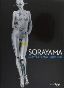Hajime Sorayama: Complete Masterworks Paperback Edition (2017)