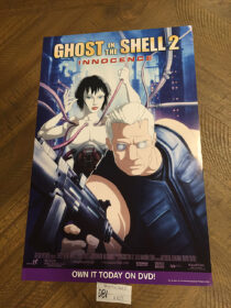 Ghost in the Shell 2: Innocence 11 x 17 inch Home Video Poster (2004)