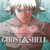 Ghost in the Shell Limited Vinyl Edition