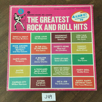 Dynamic House Presents The Greatest Rock and Roll Hits Vinyl Edition 4 Album Set [J49]