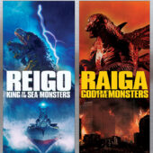 Kaiju Clash Double Feature: Reigo and Raiga Blu-ray Edition (2020)