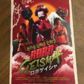 Robo Geisha 11×17 inch Original Promotional Movie Poster (2009) [D84]