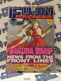 Fujin Magazine/Raijin Comics Issue Number 0 (2001) [F02]
