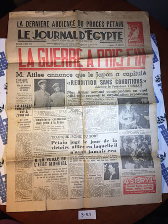 Le Journal D'Egypte Newspaper Original Front Page (Wednesday, August 15, 1945) [353]