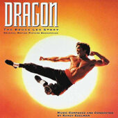 Dragon: The Bruce Lee Story Original Motion Picture Soundtrack Vinyl Edition