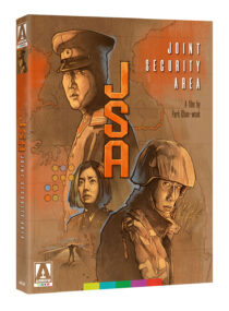 JSA: Joint Security Area Special Edition Blu-ray