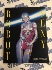 Hajime Sorayama Sexy Robot (1983) [C53]