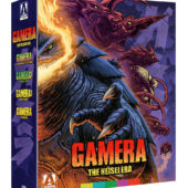 Gamera: The Heisei Era Collection 4-Disc Blu-ray Special Edition Box Set