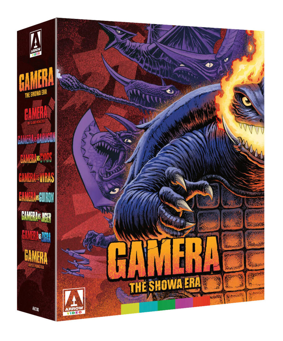 Gamera: The Showa Era Collection 4-Disc Blu-ray Special Edition Box Set