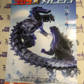 Godzilla Against MechaGodzilla (Gojira X Mekagojira) 20 x 28 inch Original Asian Movie Poster (2002) [J35]