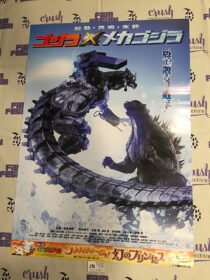 Godzilla Against MechaGodzilla (Gojira X Mekagojira) 20 x 28 inch Original Asian Movie Poster (2002) [J35]