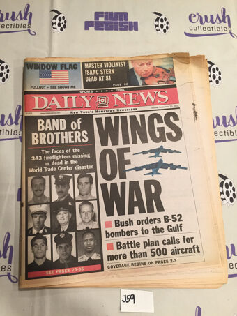 New York Daily News 911 Coverage Wings of War, Isaac Stern (September 23, 2001) [J59]