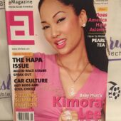 A Magazine: Inside Asian America (June/July 2001) Baby Phat Kimora Lee Cover [L84]