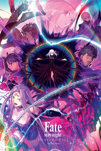 Fate/Stay Night: Heaven's Feel 24 x 36 inch Anime Movie Poster