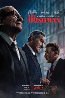 Martin Scorsese's The Irishman 24 x 36 inch Movie Poster