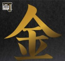 Johto Legends Music from Pokemon Gold & Silver 2-LP Limited Edition Vinyl Set