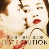 Lust Caution Special Edition Blu-ray