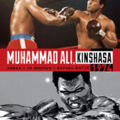 Muhammad Ali, Kinshasa 1974 Hardcover Graphic Novel Edition