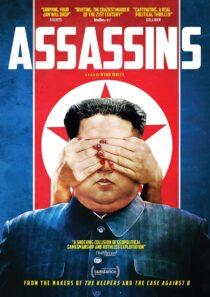 Assassins DVD Edition