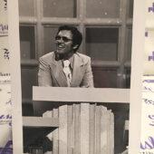 Tom Kennedy in Break the Bank Game Show (1976) TV Series Original Press Publicity Photo [H22]