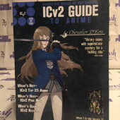 ICv2 Guide To Anime (2007) Le Chevalier D'Eon Cover [H48]