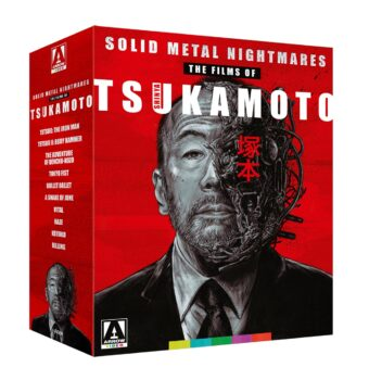 Solid Metal Nightmares: The Films Of Shinya Tsukamoto Standard Edition Blu-ray Box Set
