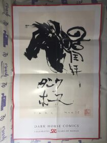 Dark Horse Celebrates 25 Years of Manga 22×33 inch Double-Sided Poster [Q84]