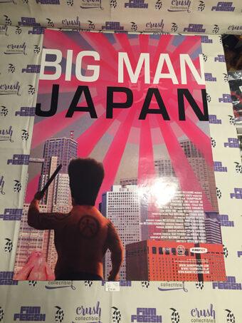 Big Man Japan (2007) Original 27×40 inch Double-Sided Movie Poster [J10]